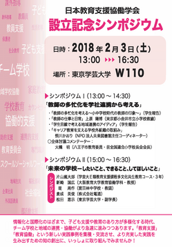 1801120406_01L.pngのサムネール画像